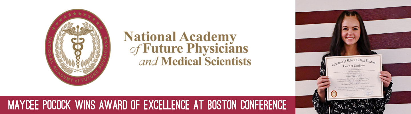 Maycee Pocock wins award of excellence at boston conference!
